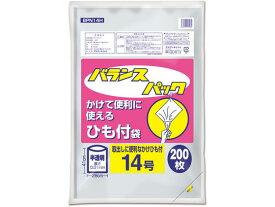 【お取り寄せ】オルディ/バランスパック ひも付 半透明 14号 200枚/BPN14H