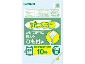 【お取り寄せ】オルディ/ぷっち袋 ひも付 透明 10号 100枚/PDN10H