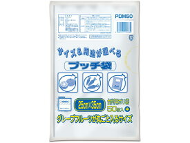 【お取り寄せ】オルディ/プッチ袋 透明 中 50枚/PDM50