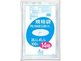 オルディ/ポリバッグ 規格袋 透明 14号 100枚/L025-14