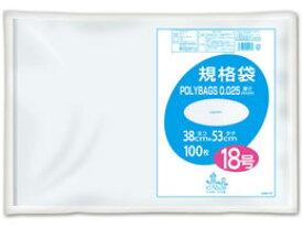 【お取り寄せ】オルディ/ポリバッグ 規格袋 透明 18号 100枚/LO25-18