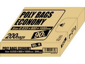 オルディ/ポリバッグエコノミーBOX 黒 90L 200枚/PBE-K90-200