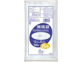 【お取り寄せ】オルディ/ポリバッグ規格袋 透明 8号 100枚/L03-8