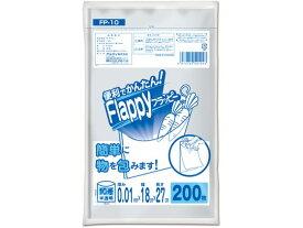 【お取り寄せ】オルディ/ポリ袋フラッピー 半透明 10号 200枚/FP-10