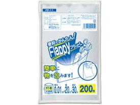 【お取り寄せ】オルディ/ポリ袋フラッピー 半透明 11号 200枚/FP-11