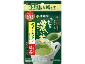 伊藤園/おーいお茶 濃い茶 さらさら緑茶 80g入り