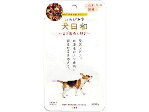 【お取り寄せ】わんわん/犬日和 レトルト エゾ鹿肉と野菜 60g