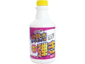 【お取り寄せ】友和/ティポス 超撥水剤 弾き! 付替用 500ML