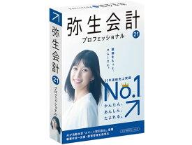 弥生/弥生会計21 プロ通常版 消費税改正対応/YRAP0001