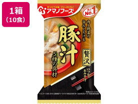 アマノフーズ/いつものおみそ汁贅沢 豚汁×10個