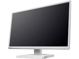 【お取り寄せ】I・O DATA/23.8型ワイド液晶ディスプレイ ホワイト/LCD-AH241EDW