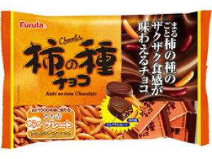 フルタ製菓/柿の種チョコ