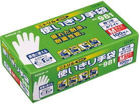 エステー/ニトリル使いきり手袋 粉付 M ホワイト 100枚/NO.981
