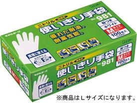 エステー/ニトリル使いきり手袋 粉付 L ホワイト 100枚/NO.981