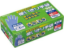エステー/ニトリル使いきり手袋 粉付 M ブルー 100枚/NO.981