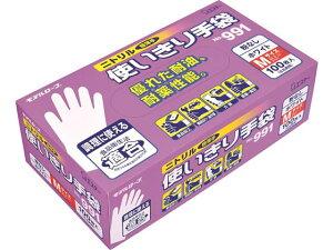 エステー/ニトリル使いきり手袋 粉なし ホワイト M 100枚/NO.991