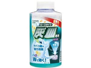 カ-メイト/灰皿消臭 ビーズ Wムスク 248g/D250