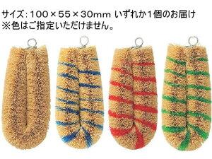 【お取り寄せ】亀の子束子西尾商店/亀の子シマシマスリム(色指定不可)