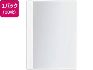【お取り寄せ】プラス/通知表ファイル タテ入 6ポケット ホワイト 10枚