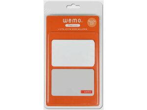 【お取り寄せ】コスモテック/ウェアラブルメモ パッドタイプ S+クリップLG/wemoP-LG&C(S)