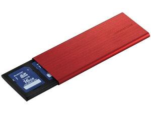 【お取り寄せ】エレコム/SDカードケース アルミ microSD SD/CMC-SDCAL02RD