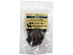 【お取り寄せ】ペットプロジャパン/国産おやつ 無添加鹿肉ジャーキー30g