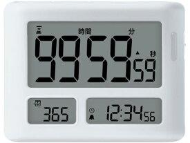 ソニック/トキ・サポ めざせ合格カウントダウン タイマー 100時間 ホワイト