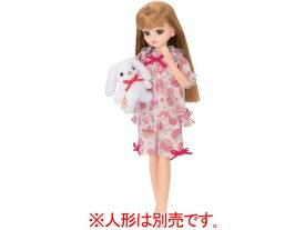 【お取り寄せ】リカちゃん ゆめみるパジャマ LW-05