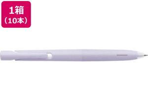 ゼブラ/エマルジョンボールペン ブレン 0.5mm パープル軸 黒 10本