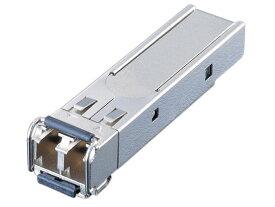 【お取り寄せ】バッファロー/ギガビットSFP光トランシーバ1000BASE-SX/BS-SFP-GSR