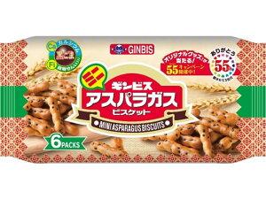 【お取り寄せ】ギンビス/アスパラガス大袋