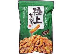 【お取り寄せ】山脇製菓/極上かりんとう ピーナッツ