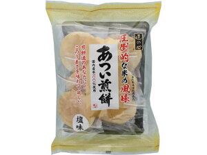 【お取り寄せ】丸彦製菓/あつい煎餅 7枚入