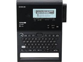 キングジム/ラベルライター 「テプラ」PRO SR-R980