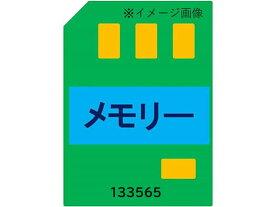 【お取り寄せ】アスカ/DS3010・DS2005 改定部材セット 211001 規格外対応