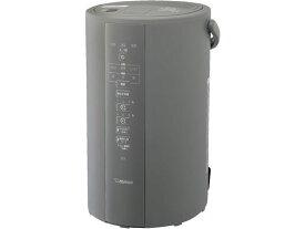 象印マホービン/スチーム式加湿器 グレー/EE-DC50-HA