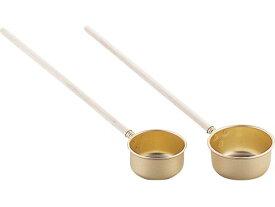 【お取り寄せ】アルミ茶杓子 (木柄) 9cm