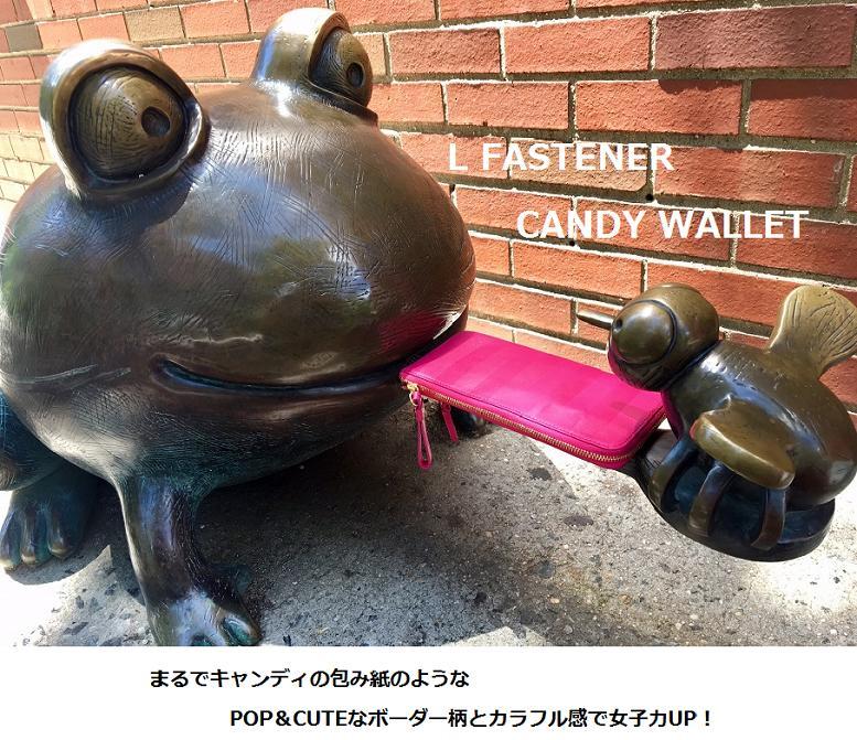 LファスナーCANDY SLIMウォレット 日本製 牛革ボーダー
