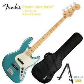 Fender Player Jazz Bass® Tidepool Maple Fingerboardフェンダー エレキベース プレイヤー ジャズベース タイドプール ブルー