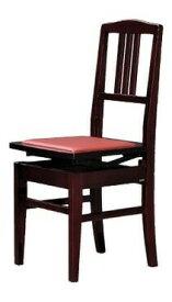 【Made In Japan】Yoshizawa PEACOCK 5K K Mahogany 吉澤 日本製 背もたれ付き 高低自在ピアノ椅子 Kマホガニー