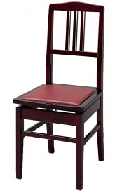 【Made In Japan】甲南 No.5 MH 背もたれ付き 高低自在 ピアノ椅子マホガニー