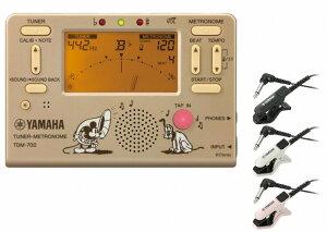 YAMAHA TDM-700 DMK & TM-30 SETヤマハ チューナー メトロノーム チューナーマイク セット ディズニー ミッキーマウス プルート ゴールド【2019年限定モデル】