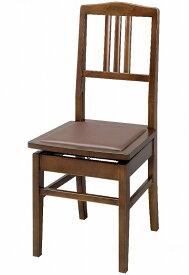 【Made In Japan】甲南 No.5 WN 背もたれ付き 高低自在 ピアノ椅子ウォルナット