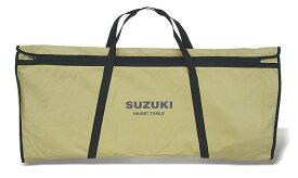 SUZUKI ミュージックテーブルケース MT-C3<スズキ ミュージックテーブル>