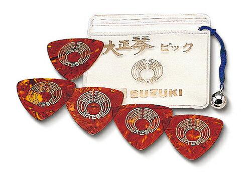 SUZUKI 大正琴ピックセット TSP-5<スズキ 大正琴ピック>【店頭受取対応商品】
