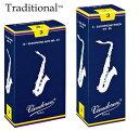 【メール便で送料無料(代引き不可)】Vandoren REED TRADITIONAL BARITONE SAXOPHONE (box of 5 reeds) ...
