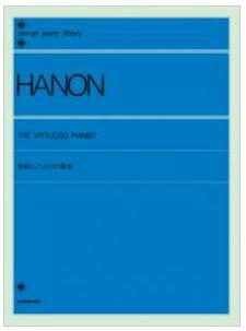 ZEN-ON全訳ハノンピアノ教本<全音ピアノ教本(ピアノライブラリー)>【店頭受取対応商品】