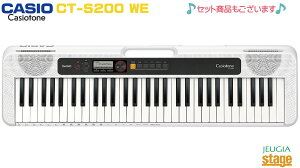 CASIO Casiotone CT-S200WE WHITEカシオ ベーシックキーボード 61鍵 ホワイト