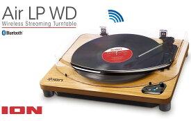 ION AUDIO Air LP WDWireless Streaming Turntableワイヤレス対応Bluetoothレコードプレーヤー ウッド【別途スピーカーが必要です】