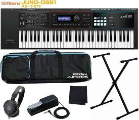 Roland JUNO-DS61 Synthesizerローランド シンセサイザー